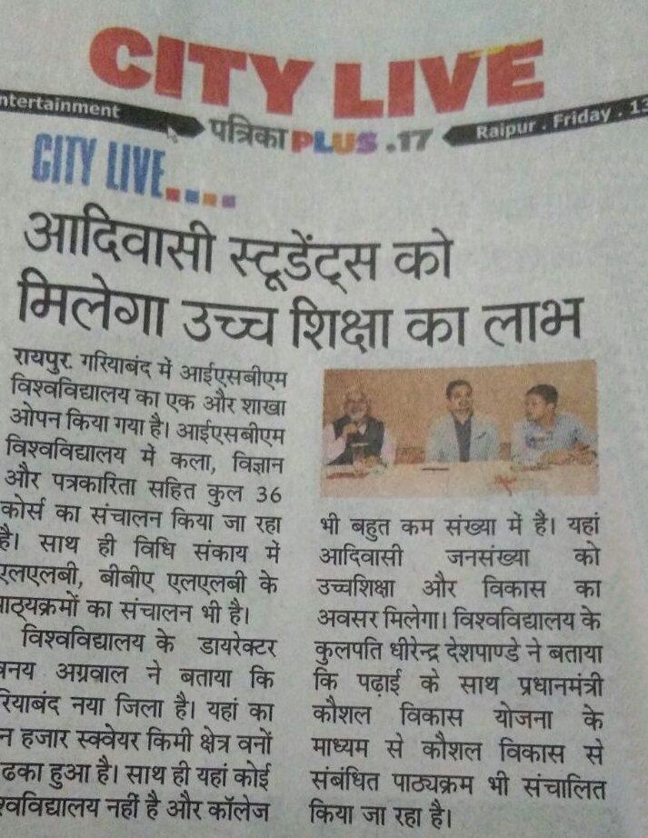 City live Raipur